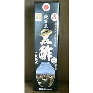 くろず屋 黒酢  900ml×2本|haruyakuten