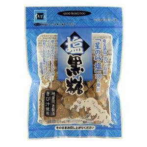 くろず屋 星の砂塩黒糖 100g×30個|haruyakuten