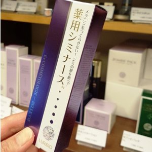 ルリビオ 薬用ホワイトニング シミナース35g 3個セット haruyakuten
