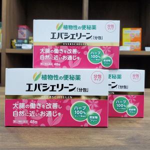 エバースジャパン エバシェリーン分包 48包 3個セット 指定第2類医薬品|haruyakuten