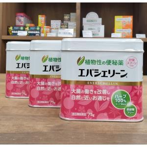 エバースジャパン エバシェリーン 75g 3個セット  指定第2類医薬品|haruyakuten