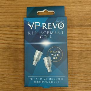電子タバコ VP REVO コイル15個セット|haruyakuten