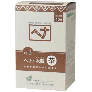 ナイアード ヘナ+木藍 茶系 400g haruyakuten