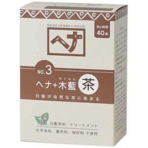 ナイアード ヘナ+木藍 茶系 100g 2個セット|haruyakuten