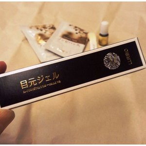 ルリビオ 目元ジェル 13.5g  ゾンビパック2回分+セントローション3mlプレゼント付き|haruyakuten