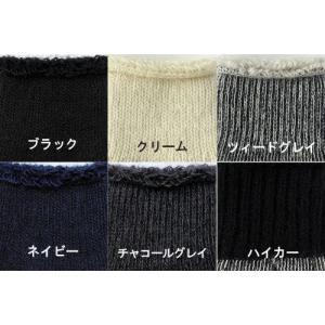 サーモヘア・ゴムなしソックス Mサイズ(23.5-25cm)|haruyakuten|04