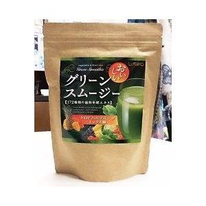 ルリビオ おいしいグリーンスムージー 300g  haruyakuten