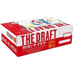 オリオンビール オリオンドラフト 350ml×24本 ...