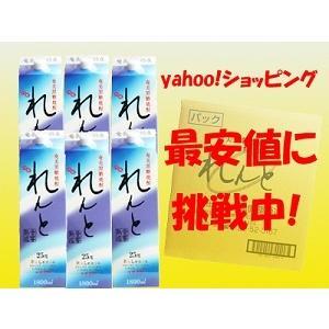 奄美黒糖焼酎 れんと 25度 1.8L 紙パック×6本|haruyamasaketen