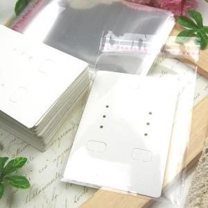 全3色/ピアス台紙+OPP袋50枚セット 50mm×70mm/アクセサリー イヤリング 台紙 ラッピング/白 黒 茶|haruzakka|07
