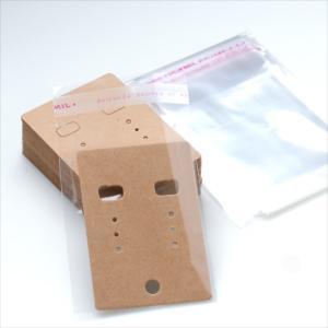 全3色/ピアス台紙+OPP袋50枚セット 50mm×70mm/アクセサリー イヤリング 台紙 ラッピング/白 黒 茶|haruzakka|08