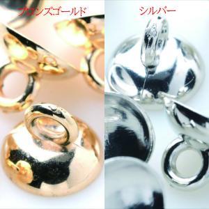 10mm ガラスドーム用キャップ 10個セット ゴールド 金...