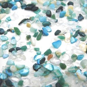 ガラスカレット 30g マリンカラー 海 ミックス 硝子 アソート 穴なし 穴無し レジン デコパー...