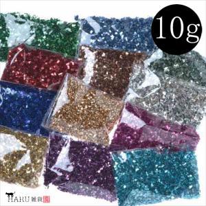 ガラスカレット 小さめ 10g 単色販売 硝子 かけら ハンドメイド レジン デコパーツ 素材 材料...