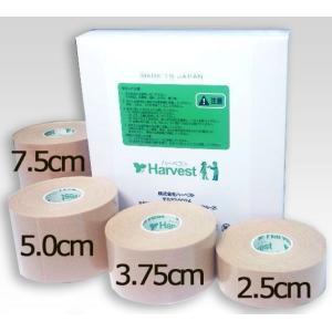 キネシオロジーテープ(キネシオテープ) 非撥水 日本製 50mm×5m 1巻 定形外郵便発送可