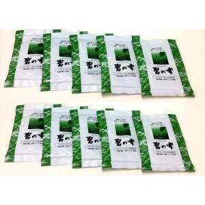 お試し10個 薬用入浴剤ガールセン碧の雫20g×10袋 メール便送料無料|harvest-garden