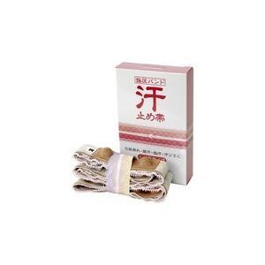 メール便送料152円 汗止め帯レースタイプ ピンク