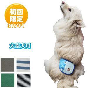 商品説明 :HARZth マナーベルト お試し LLサイズ3Lサイズ 大型犬用 使用方法: 粘着タイ...