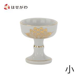 仏飯器 仏具 ご飯 お供え「仏飯器 白金蓮 小 K」お仏壇のはせがわ