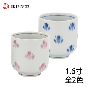 仏具 湯呑み 湯のみ ピンク 青「湯呑み 花散らし 1.6」お仏壇のはせがわ