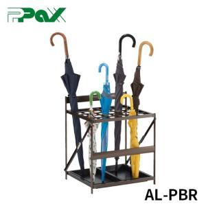 AL-PBR 折りたたみ式傘立て アルミ製 軽量 45本収納 工事現場 学校 病院 幼稚園 パックス...