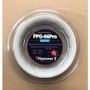 Flypower バドミントンガット FPG-66P 200m|hasegawa-sports