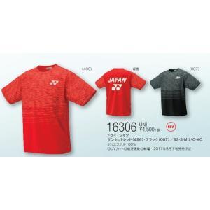 商品説明  ■ ユニドライTシャツ  ■ カラー サンセットレッド(496)ブラック(007)  ■...