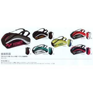 お買い得ラケットバック YONEX ラケットバック BAG1612R ラケットバック6(リュック付)テニス6本 バドミントン