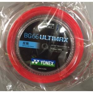 サービ付き!YONEX ヨネックス BG66UM(BG66アルティマックス) カラーロール|hasegawa-sports