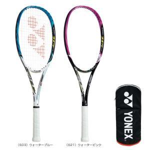 初〜中級者用ラケット YONEXソフトテニスラケット・NX10P(ネクステージ 10P) 張上げ付き 新入生用|hasegawa-sports