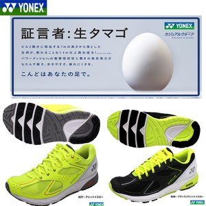 お買い得。大人気のYONEXランニング、ヨネックスウォーキングシューズ 軽量シューズ SHR301 新商品|hasegawa-sports