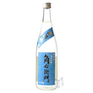 角右衛門 純米吟醸 直汲 生原酒 720ml 日本酒 木村酒造 秋田県