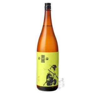 夢の香を使用した、本醸造の無濾過原酒。甘みを感じさせつつ、透明感のある軽やかな後味。アルコール添加さ...