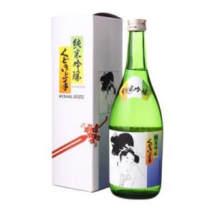 くどき上手 純米吟醸 720ml 箱付 日本酒  亀の井酒造 山形県