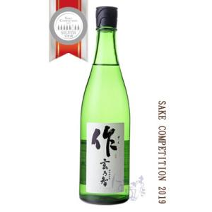 作 ざく 玄乃智 純米酒 720ml 日本酒 清水清三郎商店  三重県