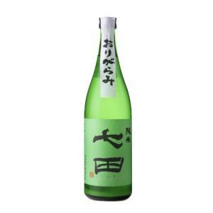七田 純米 おりがらみ 無濾過生 720ml 発泡 日本酒 天山酒造 佐賀県