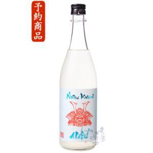 【予約商品】5月15日以降 出荷予定 赤武 AKABU Natsu Kasumi 720ml 日本酒...