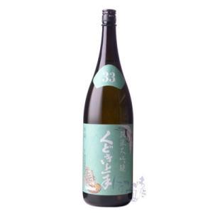 くどき上手 純米大吟醸 白鶴錦33 1800ml 日本酒 亀の井酒造 山形県