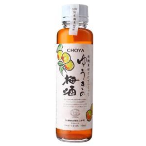 CHOYA ゆうきの梅酒 750ml