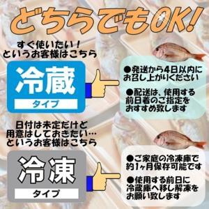 お食い初め 鯛 ハマグリ セット 300g 祝鯛 敷き紙 鯛飾り 祝い箸 焼き鯛 料理 はまぐり 天然 真鯛|hasegawasengyo|04