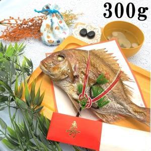 お食い初め 鯛 ハマグリ 歯固め石 セット 300g 祝鯛 敷き紙 鯛飾り 祝い箸 焼き鯛 料理 は...