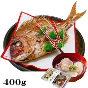 お食い初め 鯛 ハマグリ セット 400g 祝鯛 敷き紙 鯛飾り 祝い箸 焼き鯛 料理 はまぐり 天...