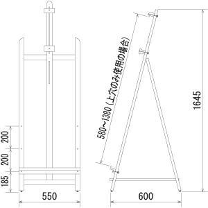 木製イーゼル MS195 hasegawasign 02