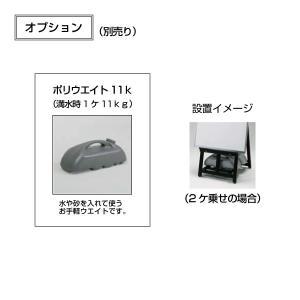 木製イーゼル MS195 hasegawasign 04