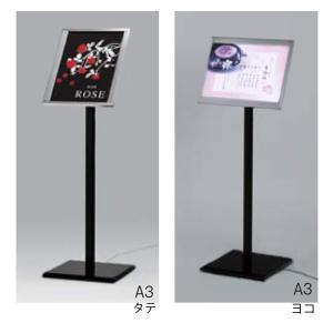 案内板LEDスタンド FE2901 |hasegawasign