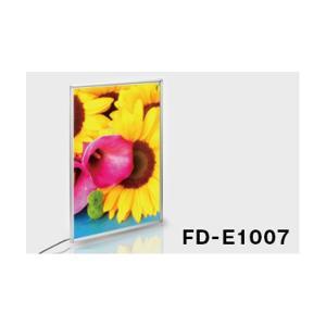 LED内照パネルFD-E1007-B1|hasegawasign