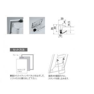 卓上LED電飾パネル FE940-A4 hasegawasign 02