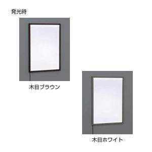 LED電飾パネル FE942-B2 hasegawasign 02