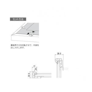 LED電飾パネル FE942-B2 hasegawasign 03