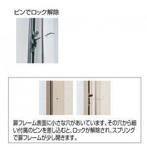 LED電飾パネル FE924-A0|hasegawasign|03